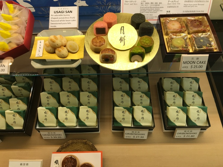 Usagi San or Rabbit Moon Cakes at Minamoto Kitchoan at Stanford Shopping Center in Palo Alto, California